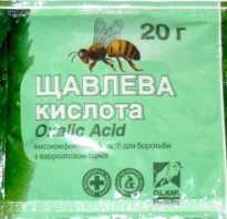 Обработка пчёл щавелевой кислотой: инструкция по применению, как разводить и как ей пользоваться