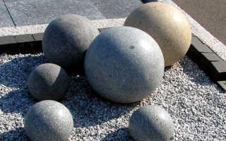 Изделия из бетона для ландшафтного дизайна: бетонные камни своими руками, шары и дорожки, скамейки, мангал, фото