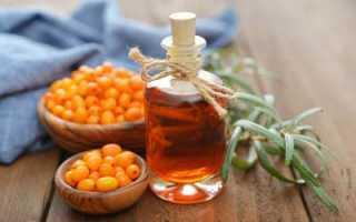 Облепиховое масло при ранах, лечебные свойства, применение на коже, противопоказания, лечение рубцов и шрамов