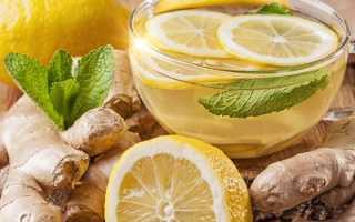 Напиток для похудения с имбирём, яблоками и лимоном: рецепты приготовления в домашних условиях