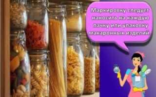 Как лучше хранить корень имбиря в сыром виде или маринованным в холодильнике без потери полезных качеств в домашних условиях