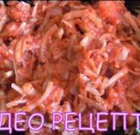 Хе из кеты: рецепты приготовления рыбы по-корейски в домашних условиях, с морковью и томатной пастой, фото