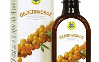 Облепиховое масло при ожогах: лечебные свойства для кожи, как применять, можно ли мазать, как правильно пользоваться