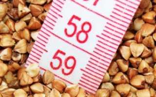Гречневая диета на 5 дней: отзывы и результаты, меню на каждый день, на сколько можно похудеть, плюсы и минусы, как выходить из диеты