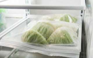 Замораживание пекинской капусты на зиму: свойства, способы хранения, пошаговая инструкция заморозки