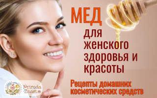 Мёд для здоровья женщин: польза и вред, применение в косметологии и гинекологии