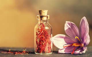 Что такое специя шафран: как выглядит, из какого растения (цветка) делают, как и сколько хранится
