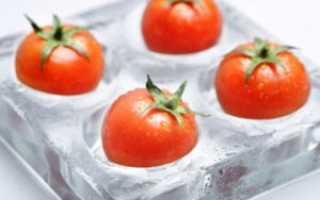 Как правильно заморозить помидоры на зиму в домашних условиях: основные способы, лучшие рецепты с фото, как использовать замороженный продукт